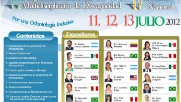 Docentes de nuestra Facultad expondrán en el I CONGRESO LATINOAMERICANO de ODONTOLOGÍA para PACIENTES con NECESIDADES ESPECIALES