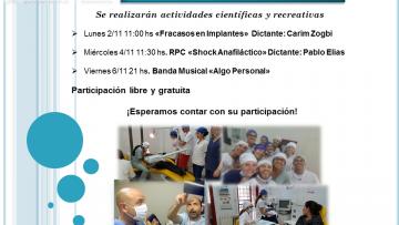 26º ANIVERSARIO DE LA CREACIÓN DEL SERVICIO DE GUARDIA