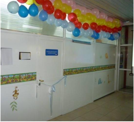 Centro Odontológico Materno Infantil (COMI)